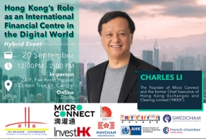 thumbnails Hybrid Talk with Charles Li - Hong Kong's Role as an International Financial Centre in the Digital World