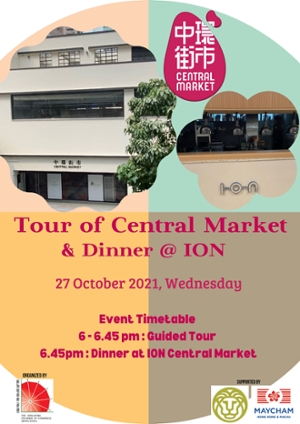 thumbnails Central Market – VIP Guided Tour